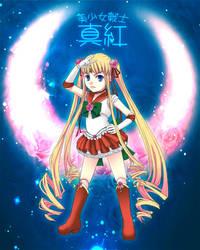 Sailor Shinku Parody by skimlines