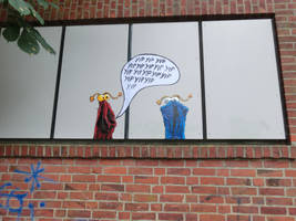 Yip Yips wheatpasted, closer view by sykonurse