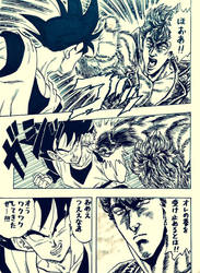 Kenshiro vs Goku (Japanese) by Mohamme