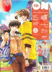 Me VS Big Slacker Baby (COVER RE:ON comics VOL.7 ) by sayuko