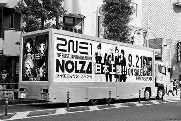 2NE1 Transport by snowflakeVIP