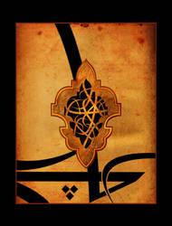 Oriental Pages_Page 55 by malikanas