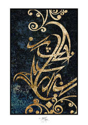 Oriental Pages_Page 62 by malikanas