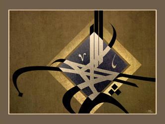 Oriental Pages_Page 68 by malikanas