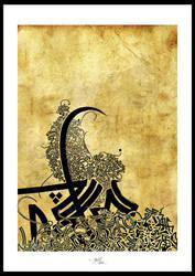 Oriental Pages-Page 70 by malikanas