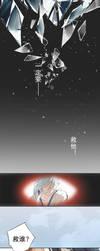 Liao Ren Chapter1-1 by egosun