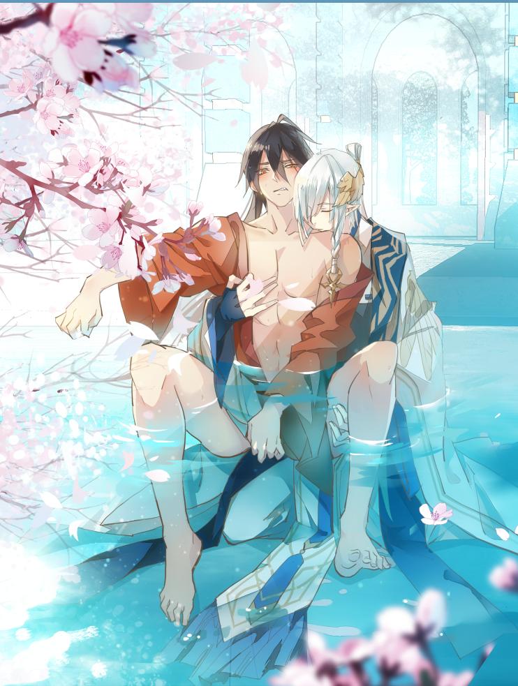 bath by egosun