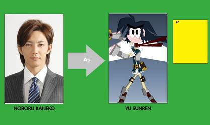 Voice Actor Meme 090: Yu Sunren by MarioStrikerMurphy