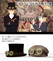 Steampunk Hats DL Link by DesertDraggon