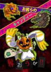Halloween is MINE! by Rhydon