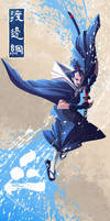 Watanabe no Tsuna by Francoyovich