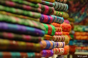 Colors by UAE-Eyes