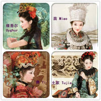 56 Ethnic groups of China (2) by 0OBluubloodO0