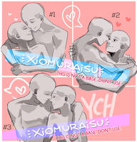 [YCH]- FLUFF COUPLES Batch [AUCTION - CLOSED] TY! by xiomuraisu