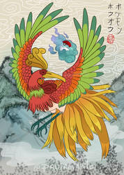 The Majestic Ho-Oh by madeinCOLOUR