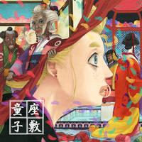 ZASHIKIWARASHI:MONONOKE by sirauo