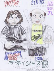 Tenacious D by Chotetsumaru