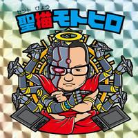 original_bikkuriman_01 by motoichi69