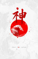 Pray For Japan Poster by blacklabelwood