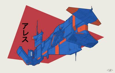 Ares 2 by Vazirgaizullin