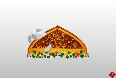 Hussain (A.S) O Mini Wa Ana Minal Hussain (A.S) by YpakiAbbas