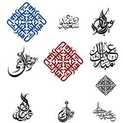Eid Mubarik by YpakiAbbas