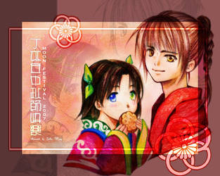 Lunar Festival by zeldacw
