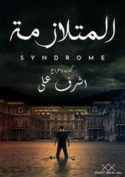 Syndrome by MagdyAbdelAal