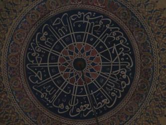 Muradiye Camii-2 by esraart