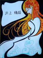 Bleach fan art: Orihime Inoue by LodeinArt