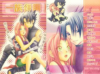 SasuSaku Wallpaper by Babygirl101096