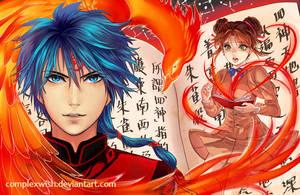 Fushigi Yuugi - Destiny by ComplexWish