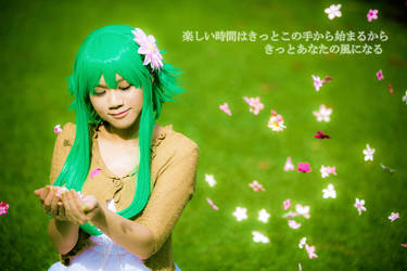 Green Street by sakana
