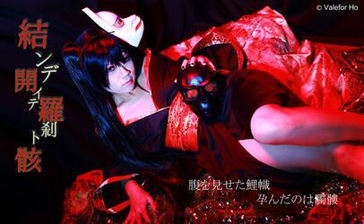 Rasetsu: Carcasses Inside by sakana