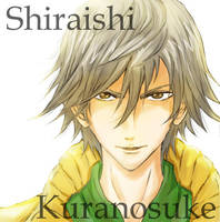 Shiraishi by MrSkyScrapper