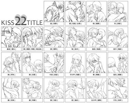 22 KISS TITLE by kenwntanabata