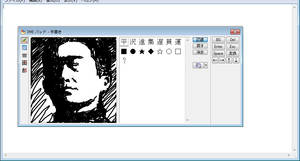 IME pad - Hand Writing (JA) by takepokochin