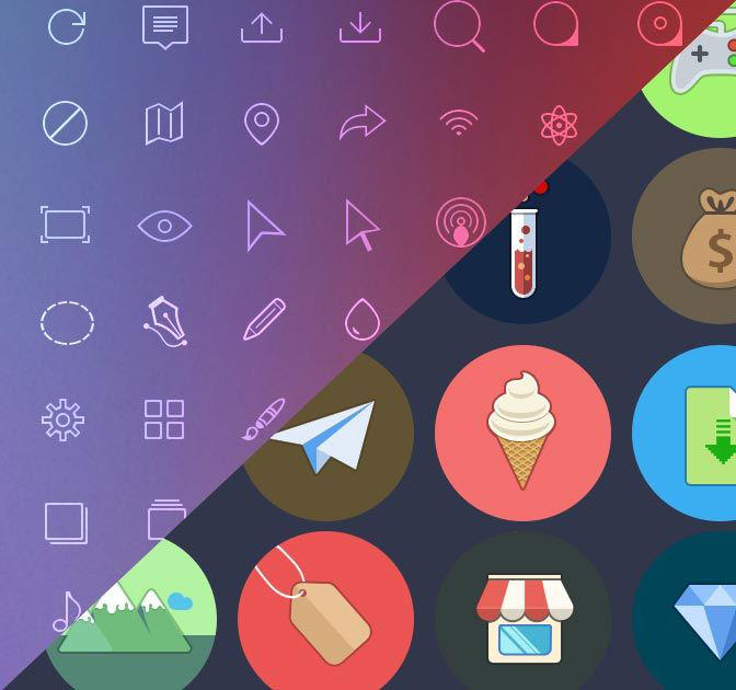 Iconmania! 600+ Quality Icons from Pixlsby.Me by okidoci