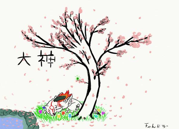 Okami Sakura Tree By The Last Dragonwolf On Deviantart