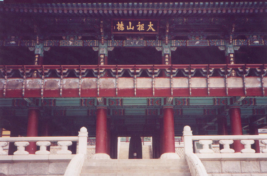 Gagwonsa Temple - Bell by Abadoss