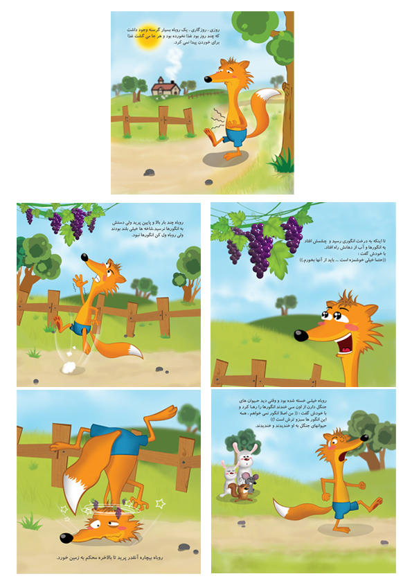story of hungry fox and grapes