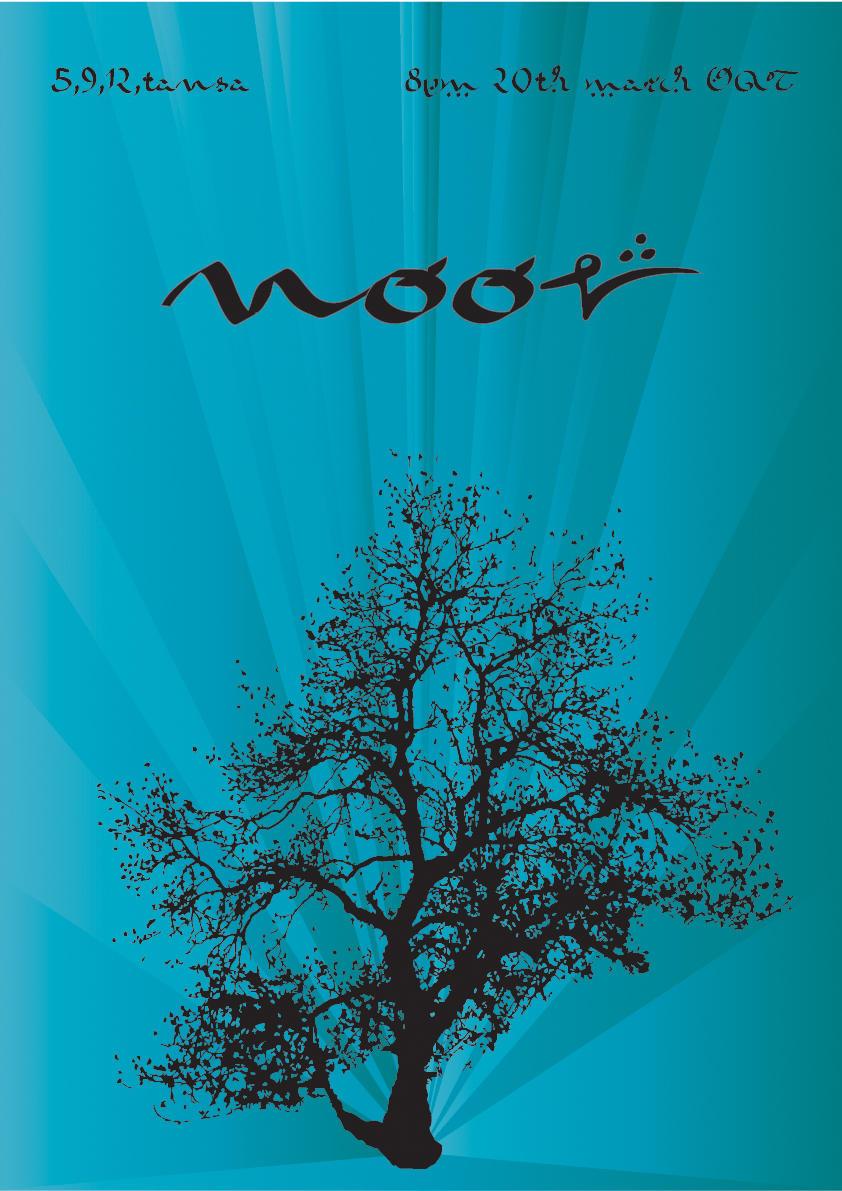 Poster for the PAF noor by talvinder