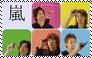 Arashi Stamp II by Raephen