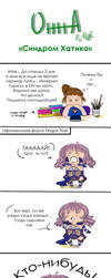 Dragon Nest - Hachiko's syndrome by aragnael