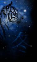 Fuyu II by ShadowMehMeh