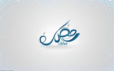 Ramadan 2012 Wallpaper by Ds-Lily