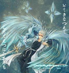 ..:Hitsugaya-Soten ni Zase:.. by DeadlyNinja