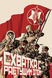 B.P.R.D. Russians No. 4 cover by Devilpig