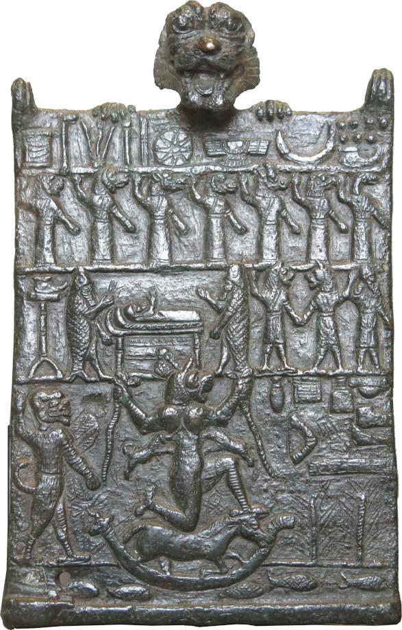 Placa para alejar a la diosa Lamashtu