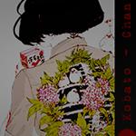 kobato-chan